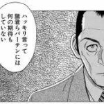yjimage2IEDCUR8