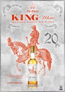 The_chess_King_white595