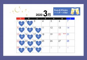 スクリーンショット 2020-02-28 17.09.48